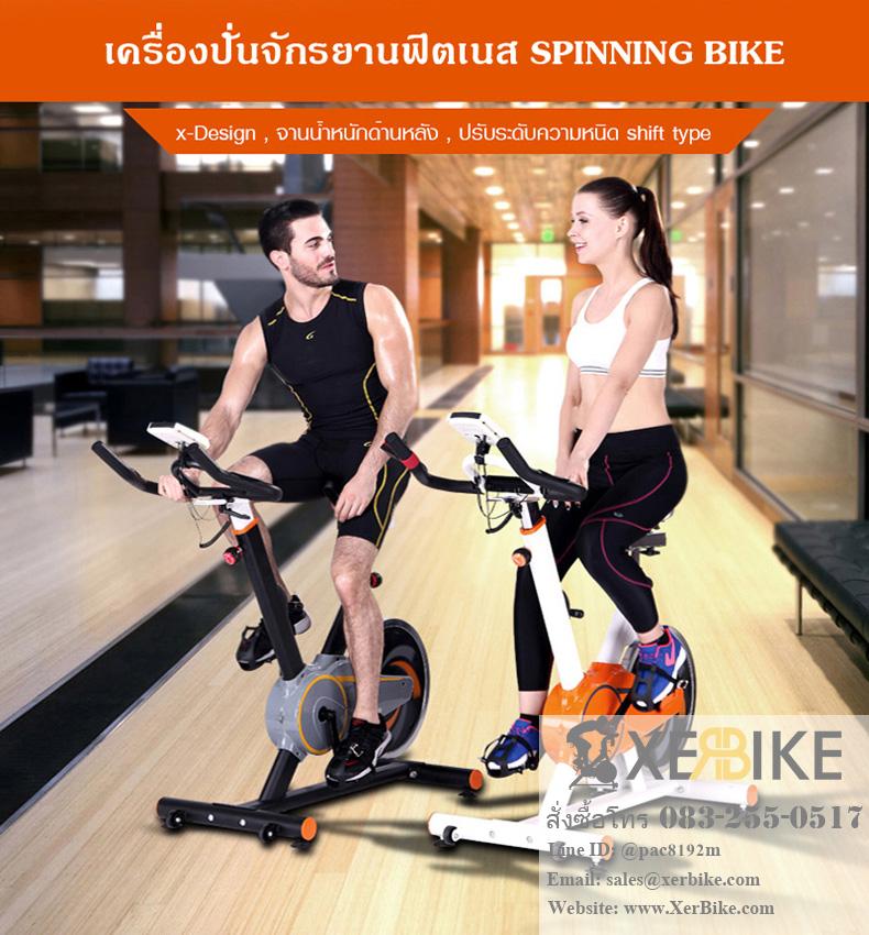ออกกําลังกาย ปั่นจักรยาน ฟิตเนส
