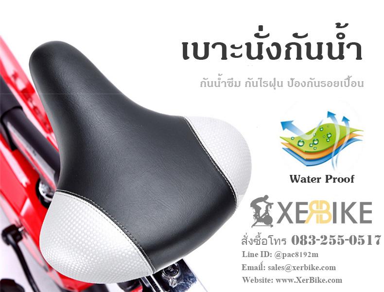 จักรยานปั่นฟิตเนส เบาะกันน้ำ กันเปื้อน