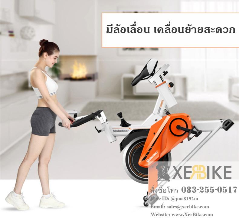 เครื่องปั่นจักรยาน spin bike เหล็กหนาพิเศษ
